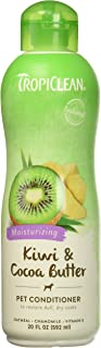 product image for Tropiclean Kiwi and Cocoa Butter Pet Conditioner