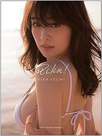 泉里香1st写真集「Rika!」 大型本