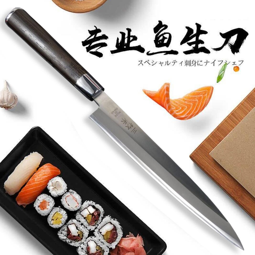 Japanese Sushi sashimi Knife German steel 210mm 240mm 270mm 300mm (240mm)