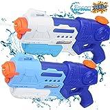 ANDRIMAX Water Gun Squirt Guns 2 Pack 900CC Water Blaster Toy Long Range Water Gun Summer Outdoor Swimming Pool Guns Beach Pa