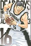DEAR BOYS ACT 3(16) (月刊少年マガジンコミックス)