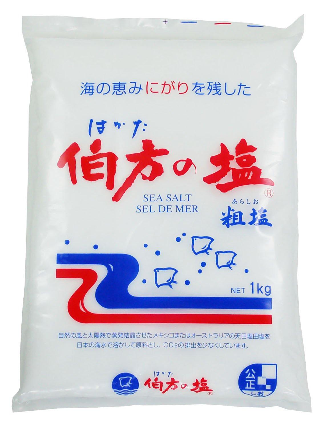 Salt of Hakata 1kg
