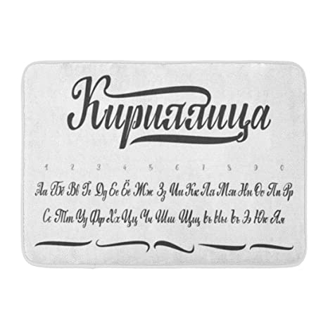 99053b1ea13 Image Unavailable. Image not available for. Color: Emvency Bath Mat Cyrillic  Alphabet Title in Russian ...