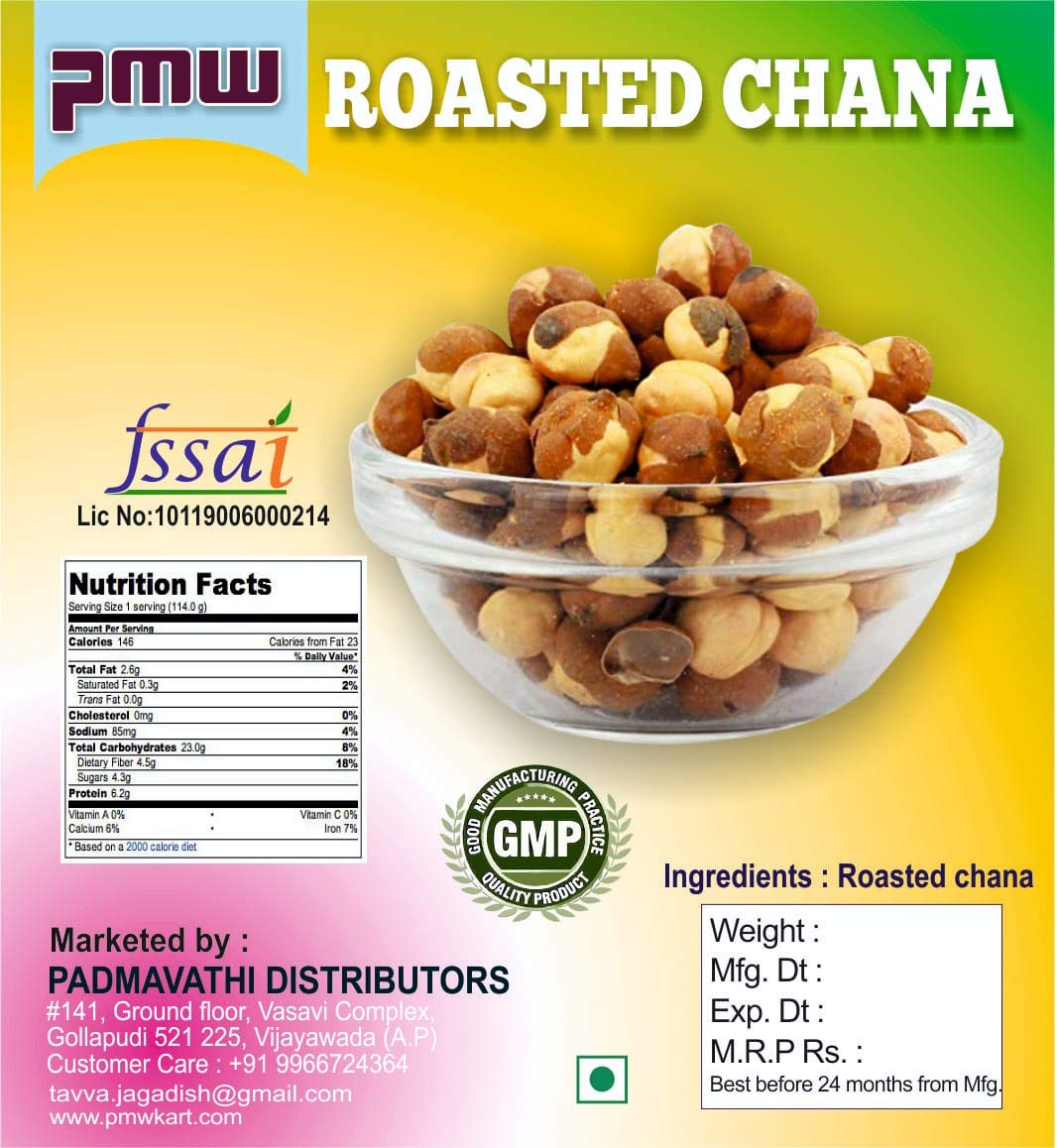 Pmw Dry Roasted Chick Peas Black Chana Garbanzo Beans Uppu Senagalu Slightly Salted 250 Grams Amazon In Grocery Gourmet Foods