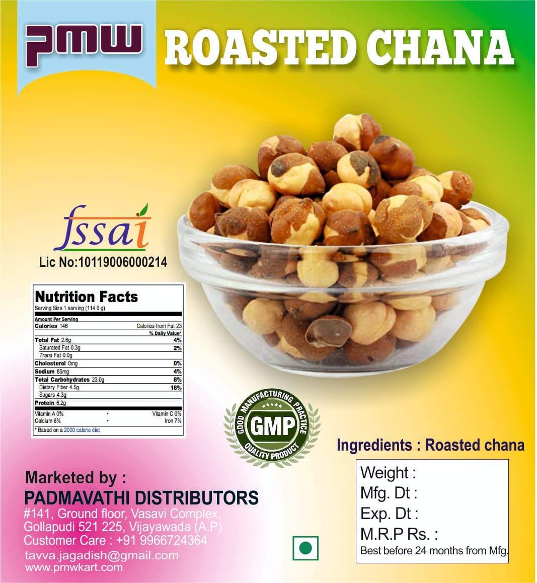 Pmw Dry Roasted Chick Peas Black Chana Garbanzo Beans Uppu Senagalu Slightly Salted 250 Grams Amazon In Grocery Gourmet Foods