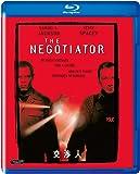 交渉人 [Blu-ray]