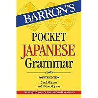Pocket Japanese Grammar