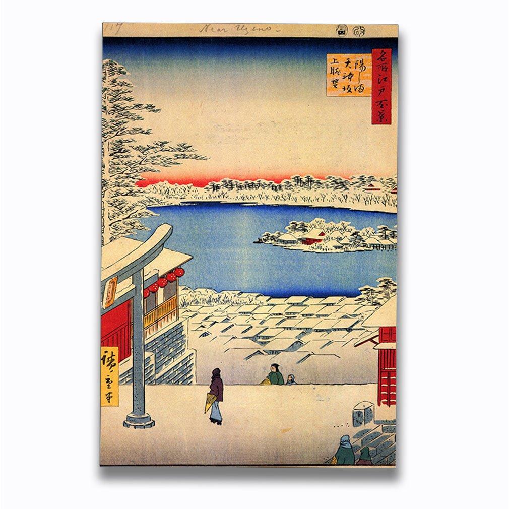 Amazon.com: Wild Geese Flight Front Moon (Hiroshige) Aluminum Metal ...