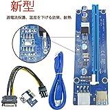 【2個、007A型】PCI-E 1x - 16x エクステンダーライザーカードアダプタ (ビットコイン採掘)+電源ケーブル +USB 3.0延長ケーブル