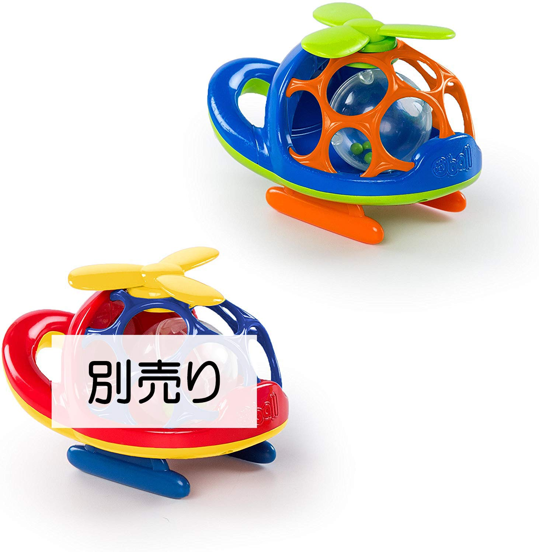 Oball Spielzeug Helikopter