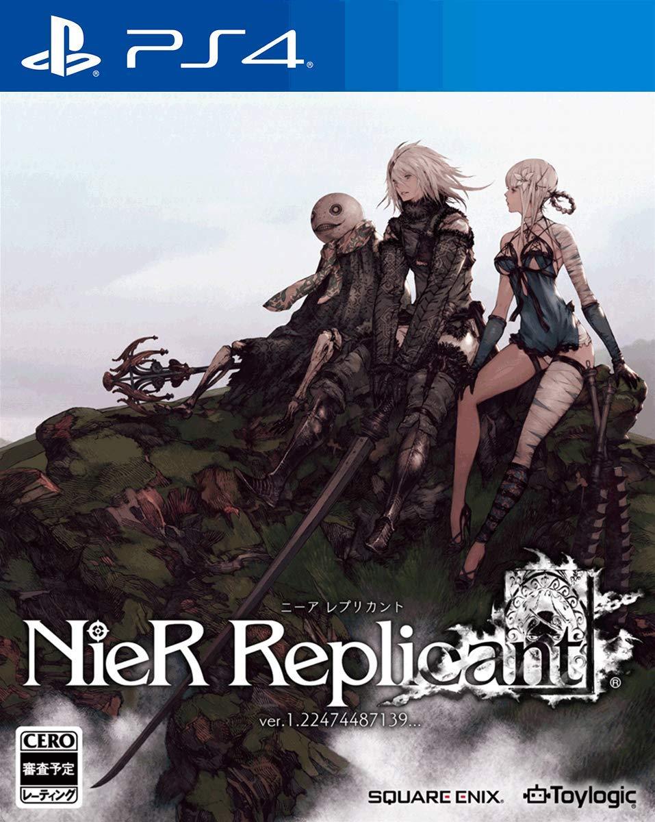 『ニーア レプリカント ver.1.22474487139…』【2021年4月22日発売!】限定版 White Snow Edition 特典・割引情報