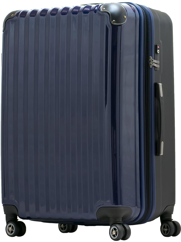 【JP Design】スーツケース 超軽量 tsaロック 容量アップ拡張機能付 ダブルキャスター8輪(機内持込~LL 全4サイズ)ハードキャリー ファスナータイプ キャリーバッグ キャリーケース B01719SX7E LL|ネイビー/BK ネイビー/BK LL