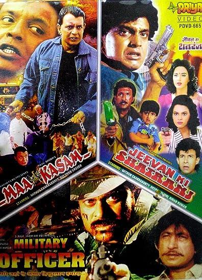 Maa Kasam Malayalam Movie Full Download