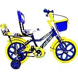 Loop Bikes Loop Kids 14 Inches Blue Yellow Bike For 3-5 Years Unisex With Side Wheels