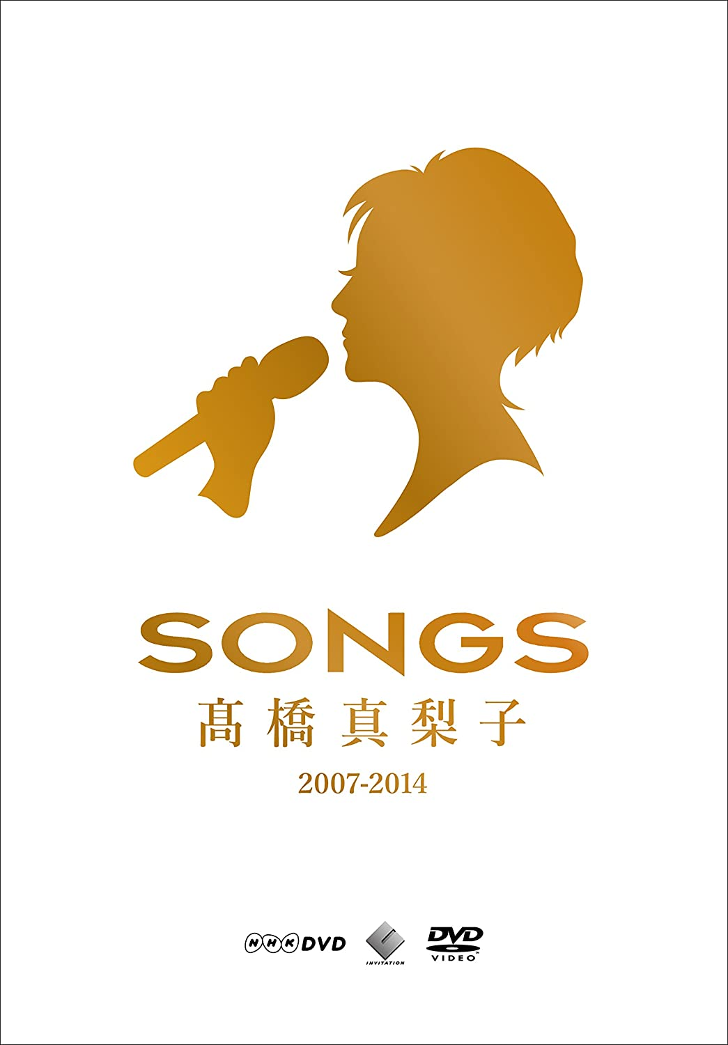 SONGS 高橋真梨子 2007-2014 DVD3巻セット B00TY110LE