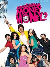 Apna Sapna Money Money(English Subtitled)