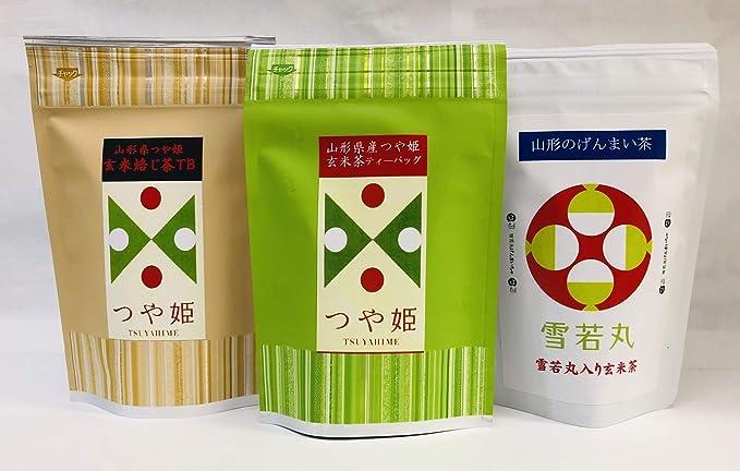 【お試し 3種類パック】山形 ブランド米 つや姫 雪若丸 玄米茶 ほうじ茶 ティーバック お茶