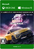 Forza Horizon 4 拡張1|Xbox One|オンラインコード版