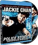 Superpolicía En Apuros (Blu-ray) [Blu-ray]