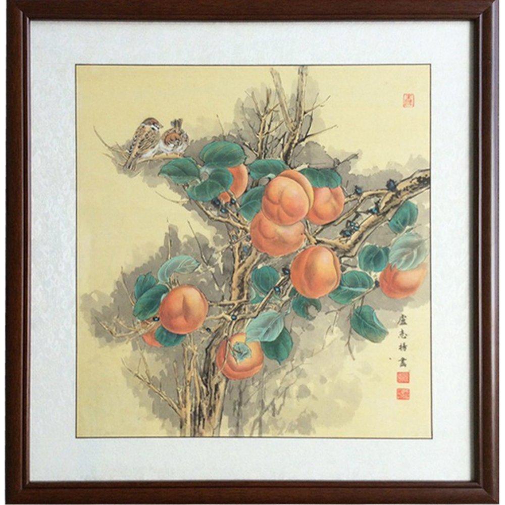 中国画有框装饰画简约客厅墙壁画挂画中式