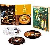 深夜食堂 第四部 Blu-ray BOX プレミアムエディション