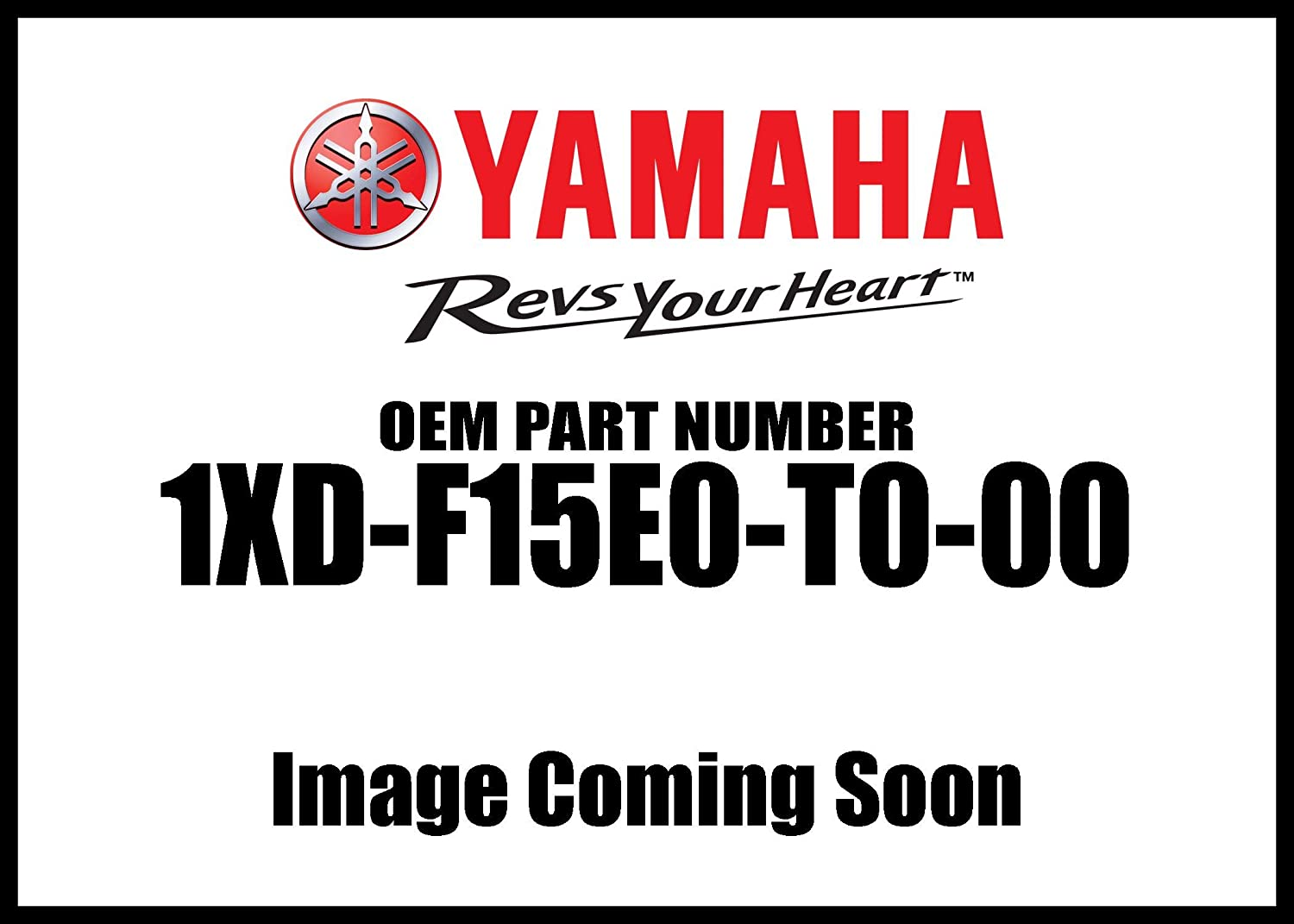 *NEW* YAMAHA VIKING OVER FENDERS 1XD-F15E0-V0-00