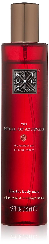 RITUALS The Ritual Of Ayurveda Perfume Corporal - 50 ml.: Amazon.es