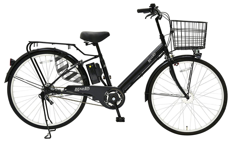 電動アシスト自転車 26インチ 完成車 ママチャリ 軽快車 EISAN(エイサン) AS-261W-E 充電器付き B079DJHTP5ブラック