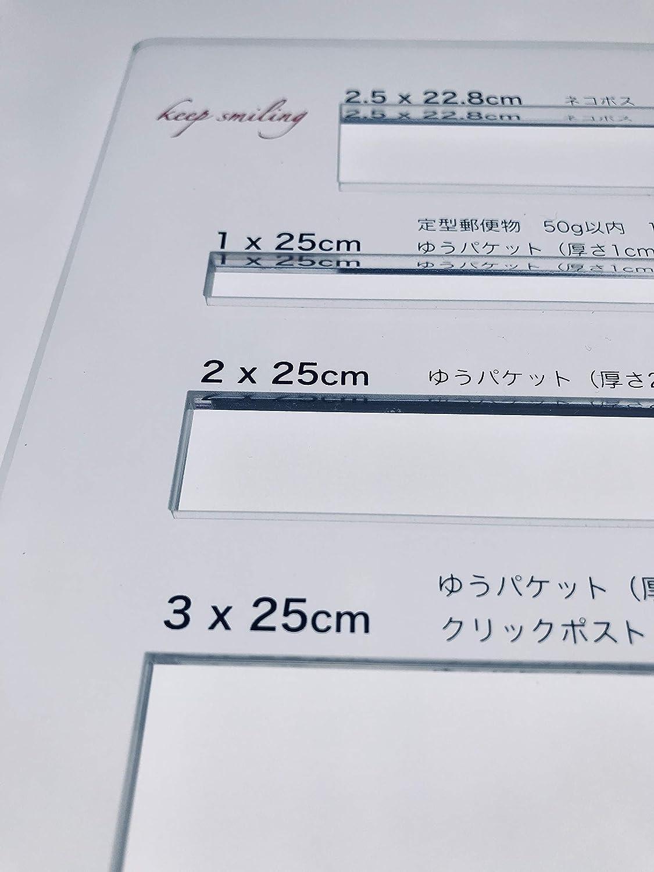どれくらい 3cm