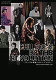 CHILDREN OF THE REVOLUTION~ロックが僕達にもたらしたもの~ (シンコー・ミュージックMOOK)