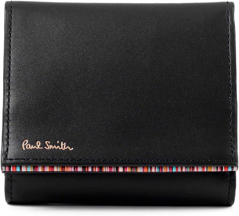 ブランド財布の人気おすすめランキング25選【メンズ・レディース】