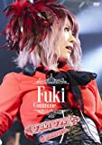 Fuki Fes. 2016 LIVE【初回限定盤】 [DVD]