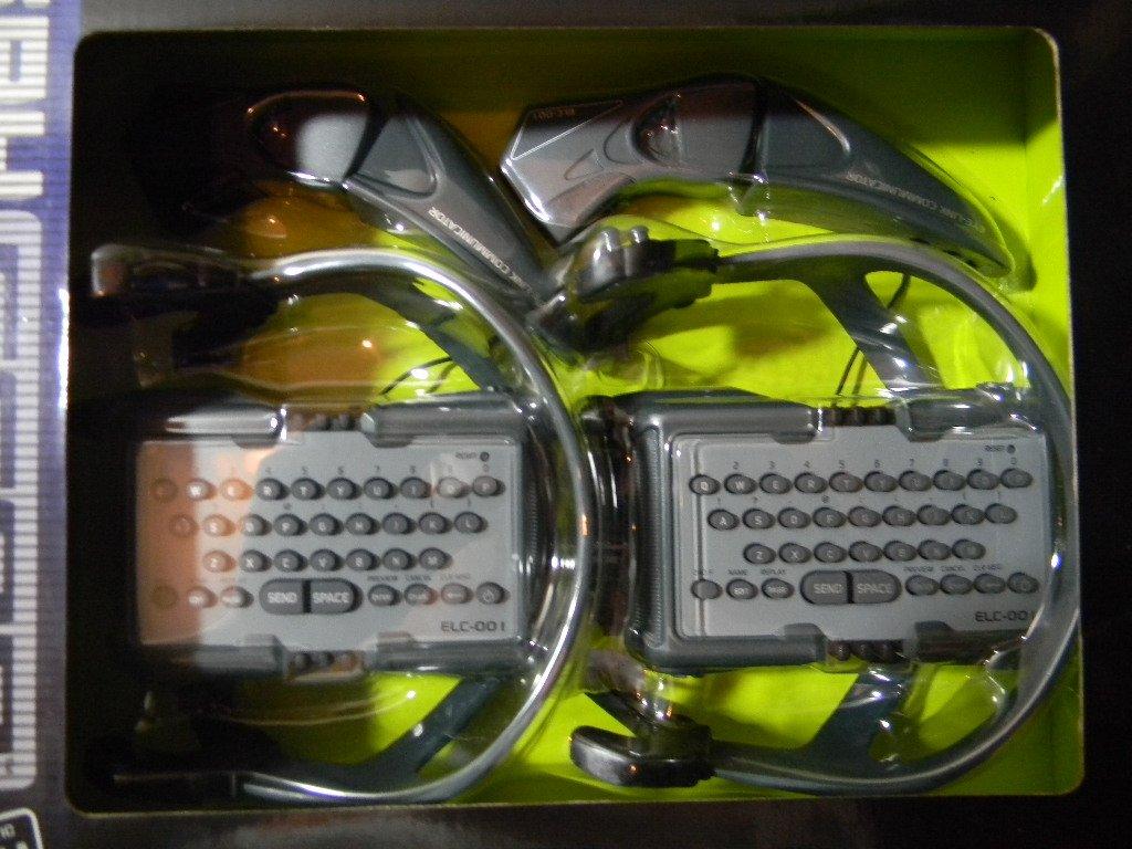 Spy Gear Eye Link Communicators by Spy Gear (Image #1)