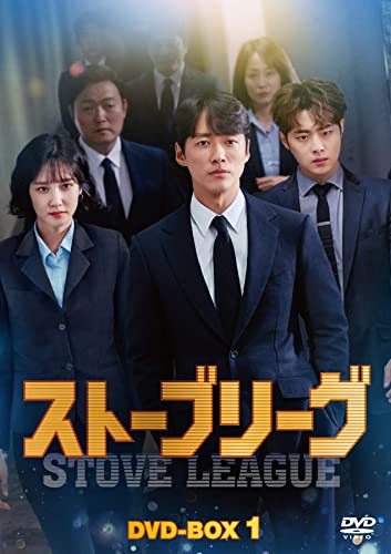 [DVD]ストーブリーグ DVD-BOX1