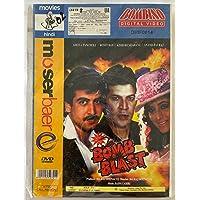 Bomb Blast [Movie DVD]