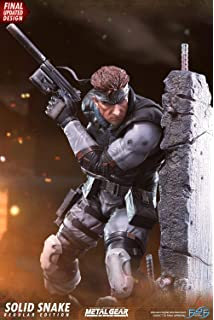 Siyushop Metal Gear Solid: The Phantom Pain: Venom Snake ...