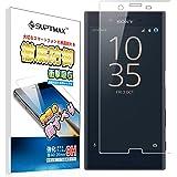 SUPTMAX Xperia X Compact ガラスフィルム Sony Xperia X Compact 保護フィルム 日本製素材使用 硬度9H (1枚)