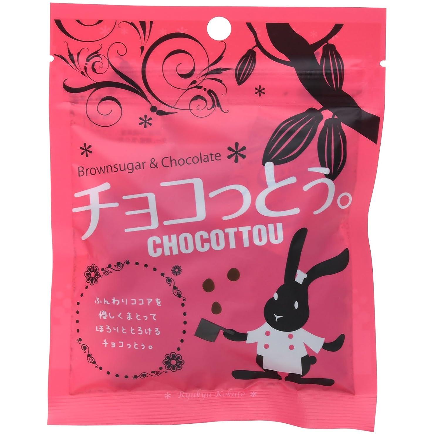 中国アンプジャンル【黒砂糖お菓子】サタマメ(安田製菓)200g【黒糖お菓子】