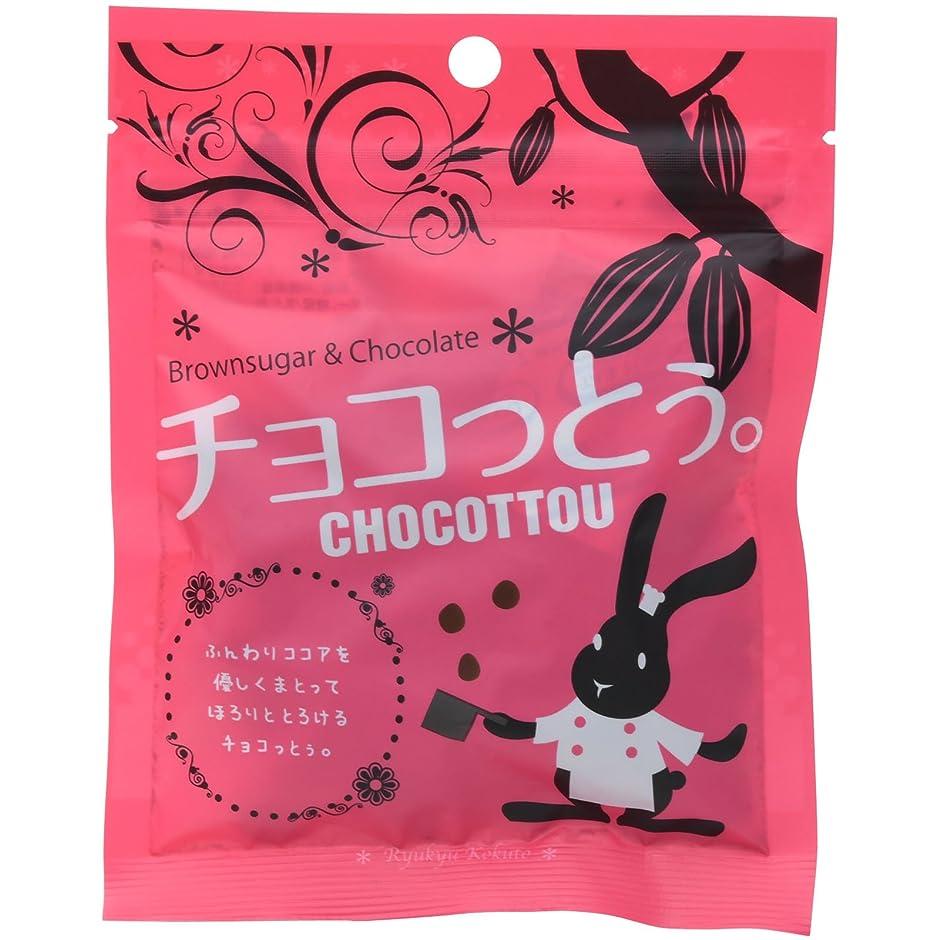 モディッシュ孤児ランタン【黒砂糖お菓子】サタマメ(安田製菓)200g【黒糖お菓子】