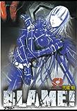 BLAME!(8) (アフタヌーンコミックス)