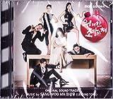 [CD]偉大な糟糠の妻 Soundtrack