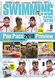 スイミング・マガジン 2018年 08 月号 [別冊付録:arena Pan Pacs Guide]