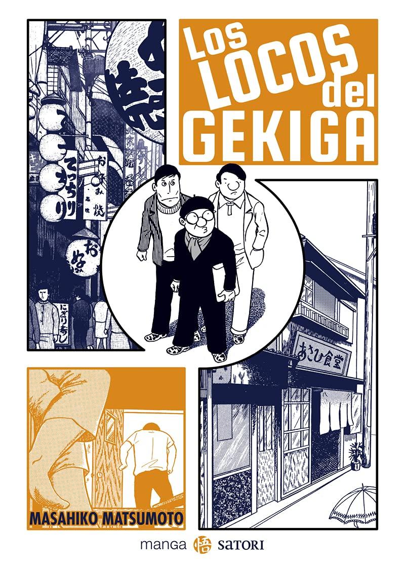 Los locos del Gekiga, de Masahiko Matsumoto - Libros sobre Japón