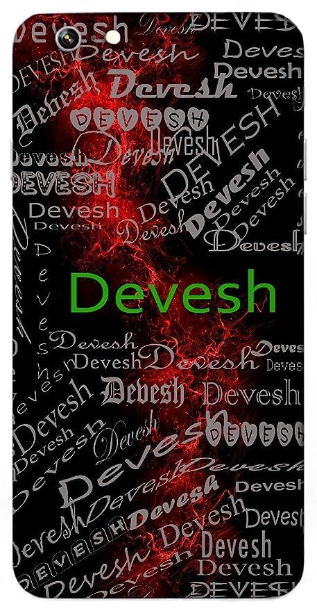 devesh name hd
