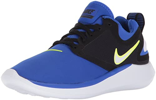 b653efb884d Nike Boys Lunarsolo (gs) Fitness Shoes