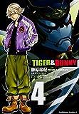 TIGER & BUNNY (4) (カドカワコミックス・エース)
