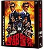 西部警察 40th Anniversary Vol.6 [DVD]