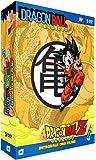 ドラゴンボール & ドラゴンボールZ 劇場版 DVD-BOX (9作品, 470分) DRAGON BALL 鳥山明 アニメ [DVD] [Import] [PAL, 再生環境をご確認ください]