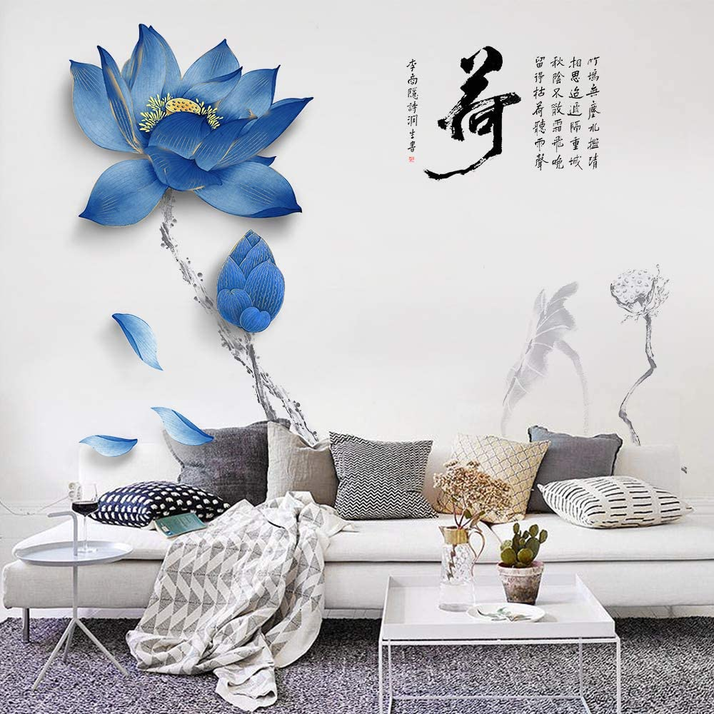 DERUN TRADING Lotus Blossom Flowers Floral Peel and Stick Wall Stickers Decals Art Decor for Living Room Nursery Room Bedroom Office Bathroom Vinyl Removable Wall Decoration Romantic Beautiful Lovely