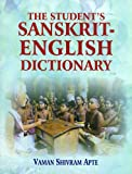 The Student's Sanskrit-English Dictionary